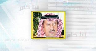وفاة تركي بن ناصر