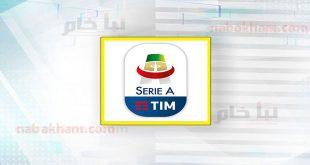 القنوات الناقلة للدوري الإيطالي 2021 علي نايل سات