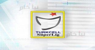 القنوات الناقلة للدوري التركي 2021 علي نايل سات