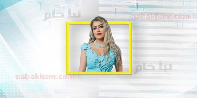 بسمة الكويتية انستقرام