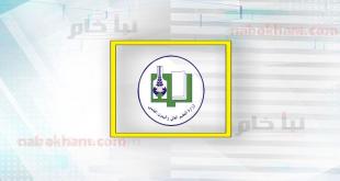 رابط التقديم الالكتروني للجامعات السودانية