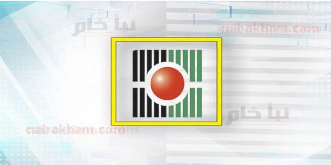 رابط تسجيل الانتخابات الفلسطينية 2021