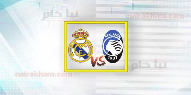 رابط مباراة ريال مدريد
