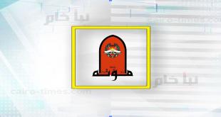 رابط ناجح راسب جامعة مؤتة