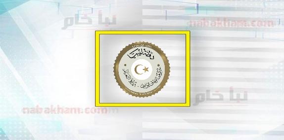 رابط نتيجة الشهادة الثانوية ليبيا 2020