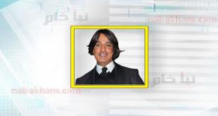 عمر هاني البحيري
