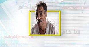 كم عمر سيد رجب