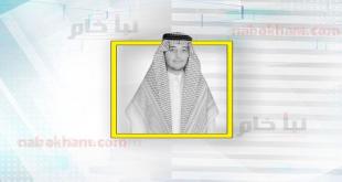 من هو محمد عصام الخميس