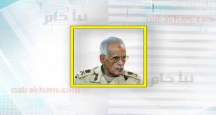 وفاة اللواء عبد العاطي