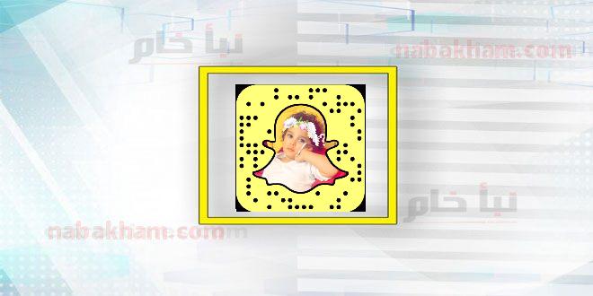 وفاة بنت ام الحلوات
