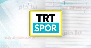 تردد قناة TRT Spor الجديد 2021 علي نايل سات و عرب سات