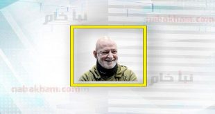 من هو غسان سركيس