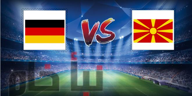 ألمانيا ضد شمال مقدونيا