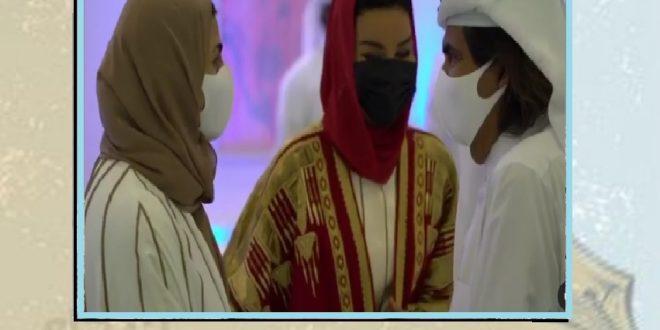 الشيخة موزة وأمير قطر