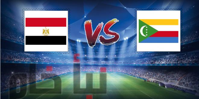 القنوات الناقلة لمباراة منتخب مصر