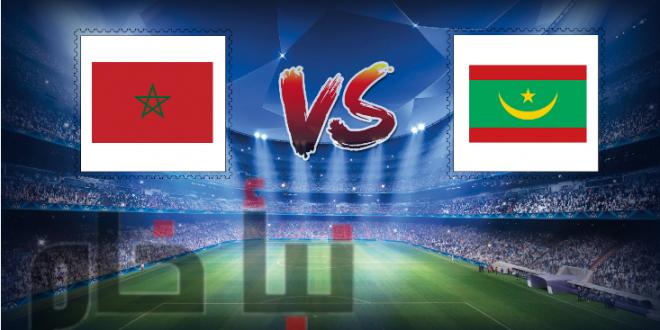 المغرب ضد موريتانيا