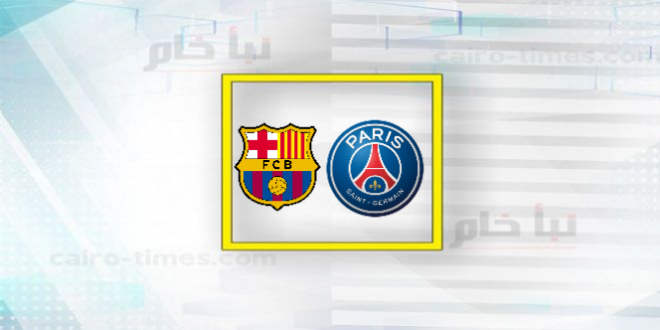 بي اس جي ضد برشلونة