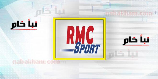 تردد قناة rmc sport 1 على استرا 2021