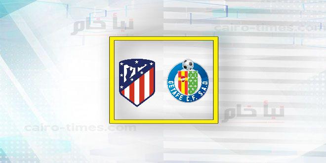 خيتافي ضد أتلتيكو مدريد