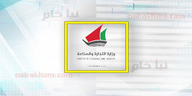 رابط حجز موعد للجمعية الكويت