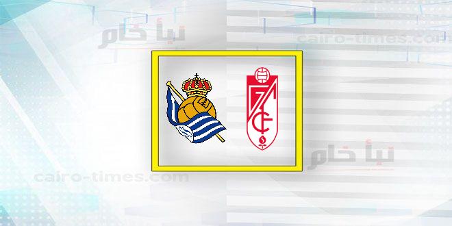 غرناطة ضد ريال سوسيداد