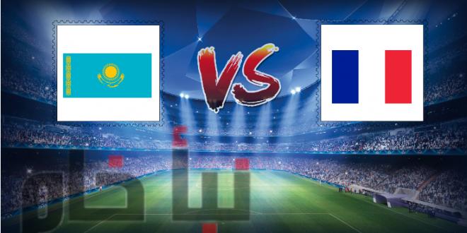 كازاخستان ضد فرنسا