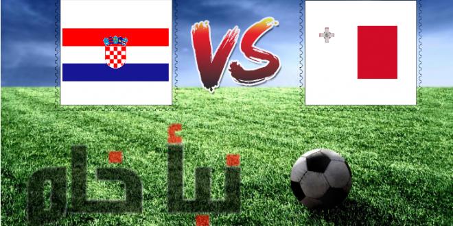 كرواتيا ضد مالطا