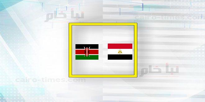 مشاهدة مباراة منتخب مصر بث مباشر