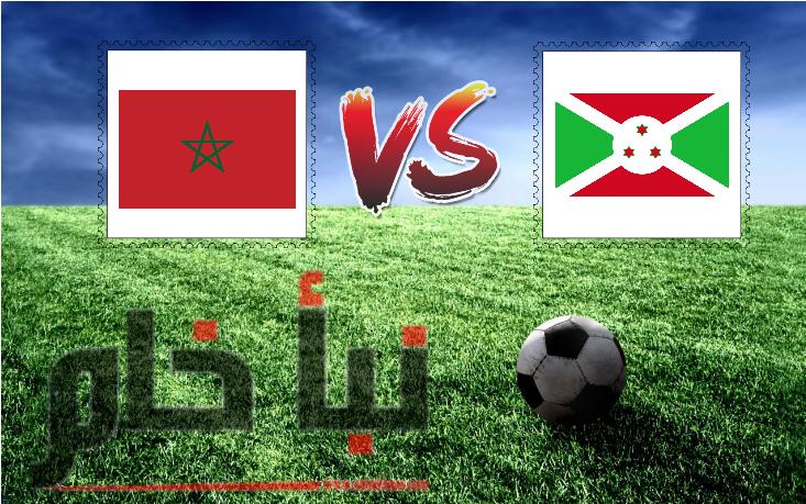 موعد مباراة المغرب