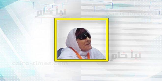 وفاة زينب مصطفى