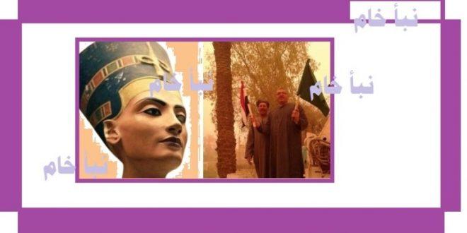 عيد المنيا القومي 18 مارس