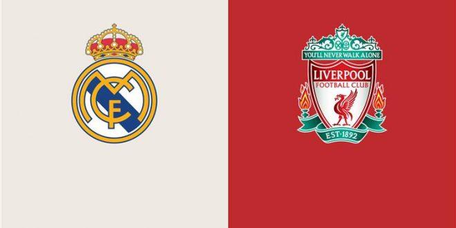 القنوات الناقلة لمباراة ليفربول وريال مدريد