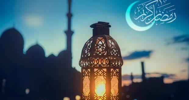متى يصادف رمضان 2021