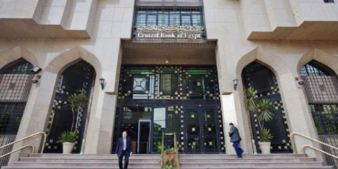 مواعيد عمل البنوك
