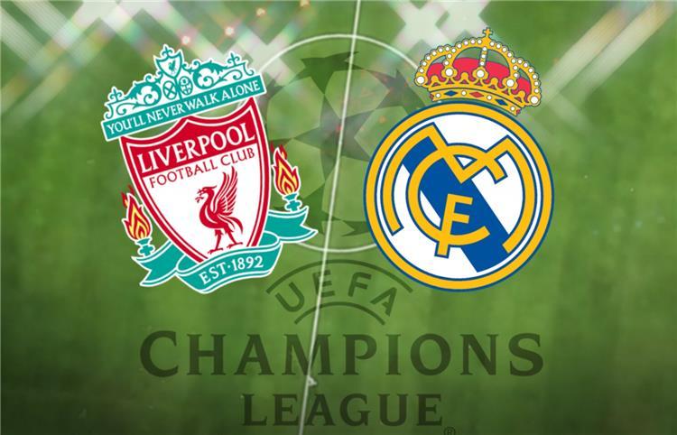 موعد مباراة ريال مدريد ضد ليفربول والقنوات الناقلة