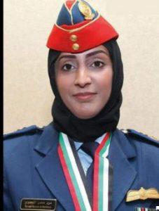 مريم المنصوري