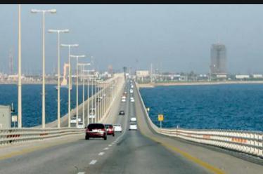 شروط الدخول للسعودية من جسر الملك فهد