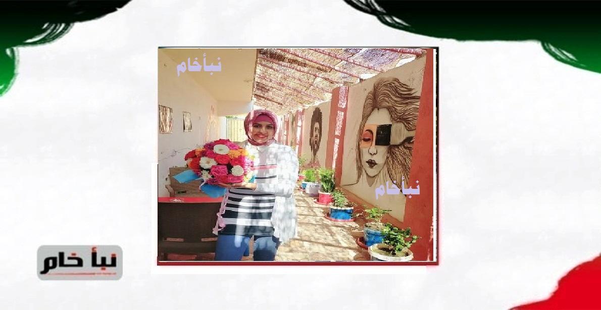 الفنانة شيماء صلاح