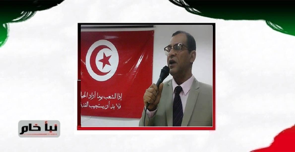 تونس والتونسيون