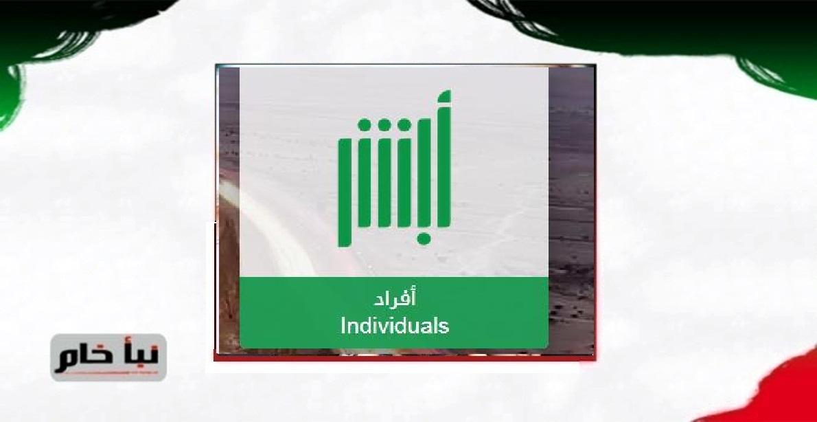 قانون الخروج النهائي السعودي