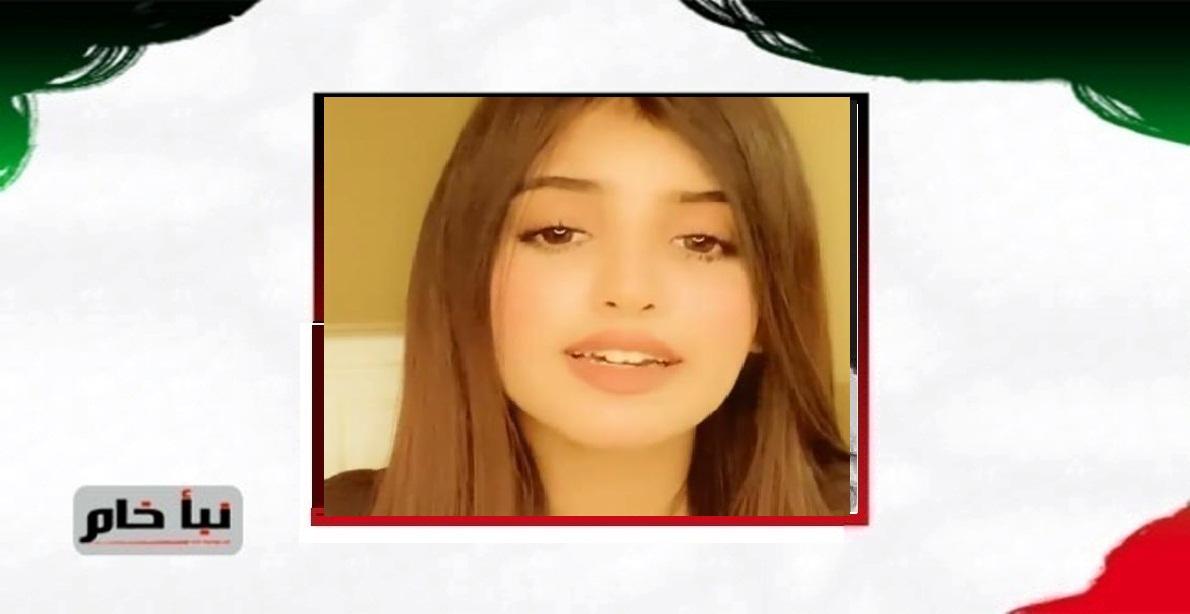 عمر ايان عادل