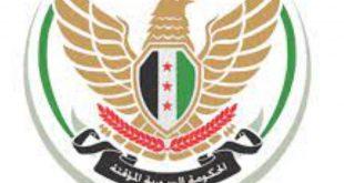 الحكومة السورية المؤقتة وزارة التربية والتعليم الامتحانات العامة 2021