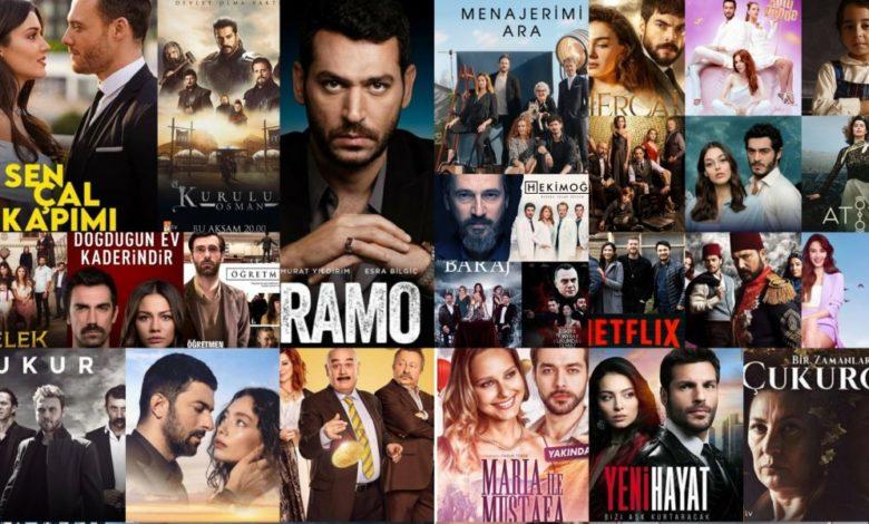 تردد قناة شاهدنا مسلسلات تركية