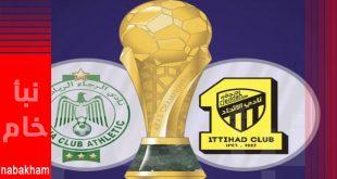 موعد مباراة الرجاء والاتحاد السعودي
