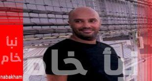الشاعر العراقي فائق حسن