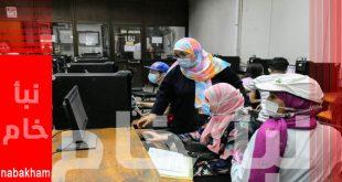 رابط تنسيق الثانوية العامة 2021 القاهرة المرحلة الثانية