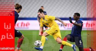 مباراة فرنسا واوكرانيا بث مباشر