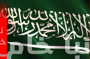 متى اليوم الوطني السعودي 91