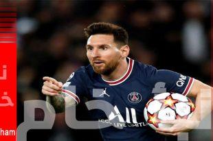 مشاهدة مباراة باريس سان جيرمان اليوم بث مباشر